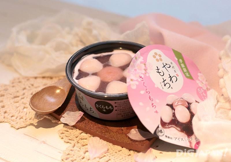 加入香甜豆沙的櫻花麻糬冰淇淋