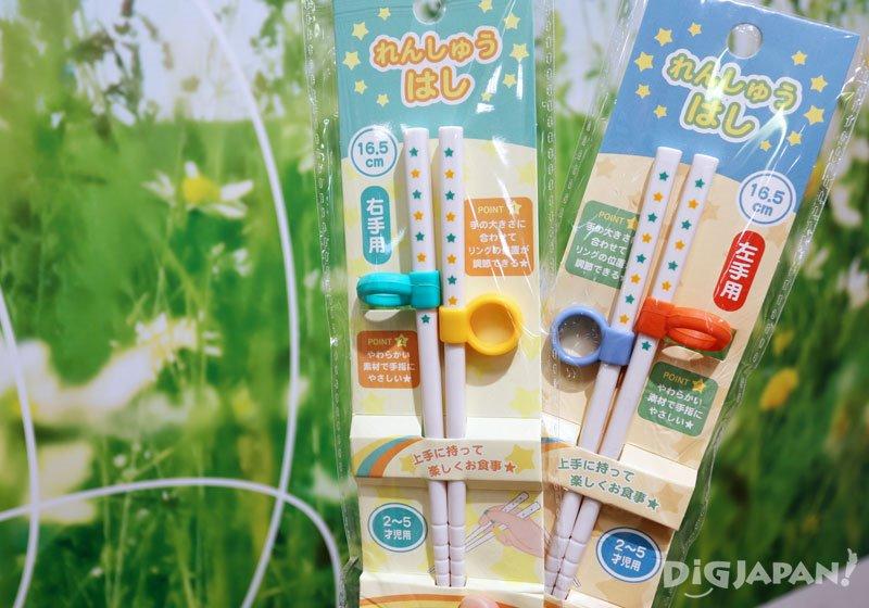 兒童用學習筷