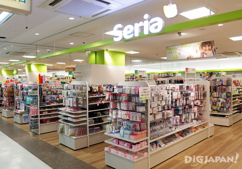 Seria Daiei Funabori Shop | Seria Daiei船堀店