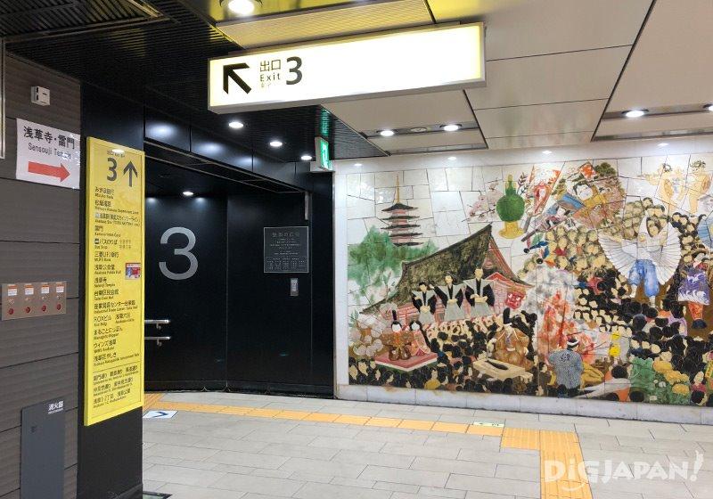 浅草駅からのアクセス_1