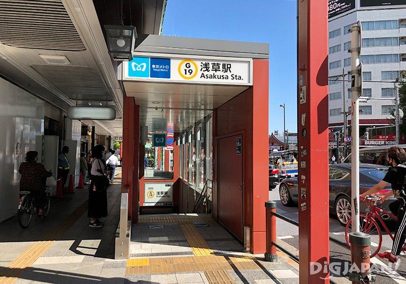 淺草東武飯店_13