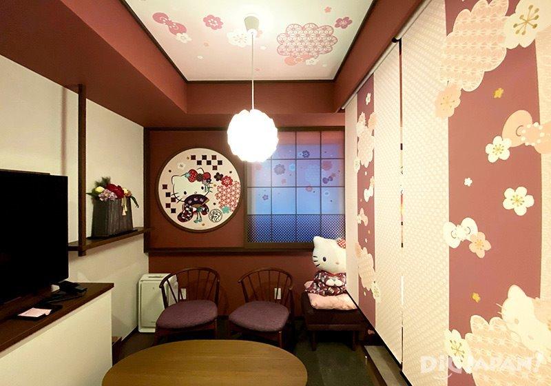 Wa-Modern Room 3
