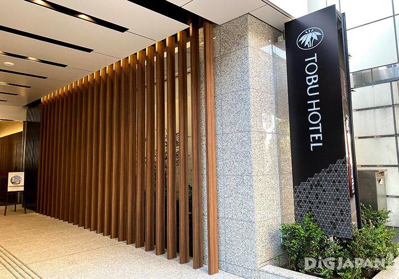 Asakursa Tobu Hotel 1