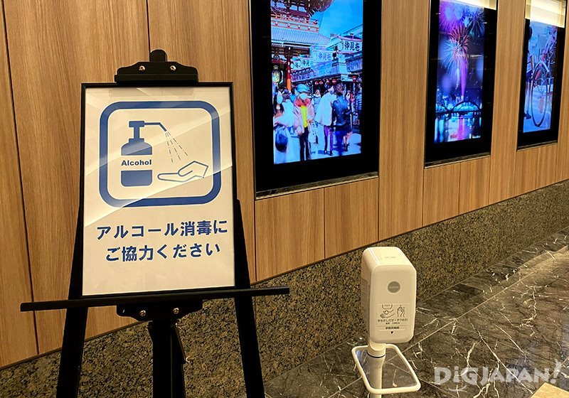 Asakusa Tobu Hotel - safety 2