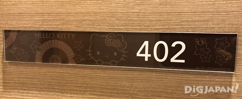 Sakura Tennyo Room 7