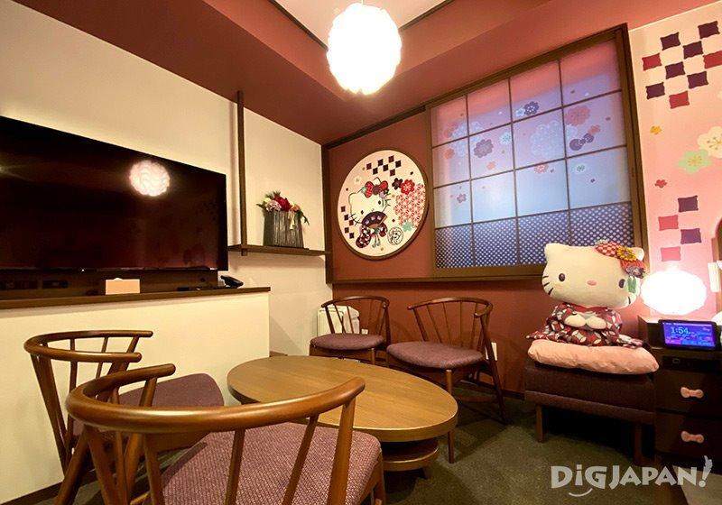 Wa-Modern Room 2
