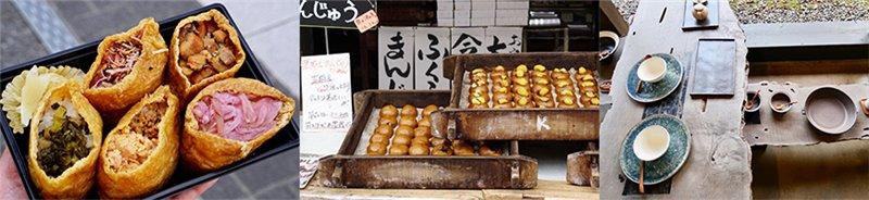 超多種類的豆皮壽司