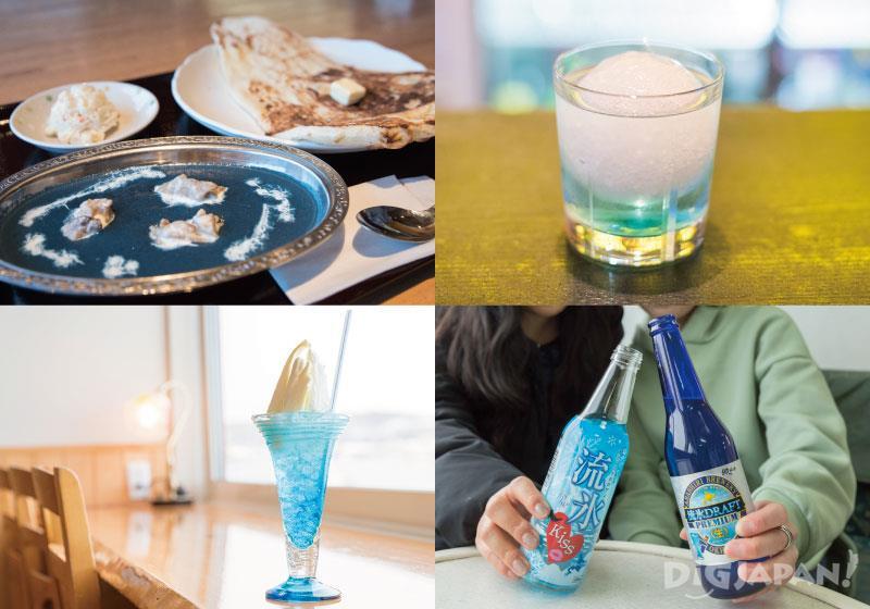 「青」に魅了される!流氷グルメ・ショッピング