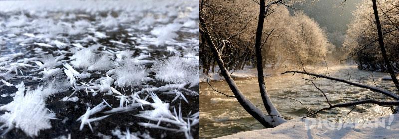 แม่น้ำ Akan/ดอกไม้น้ำแข็ง