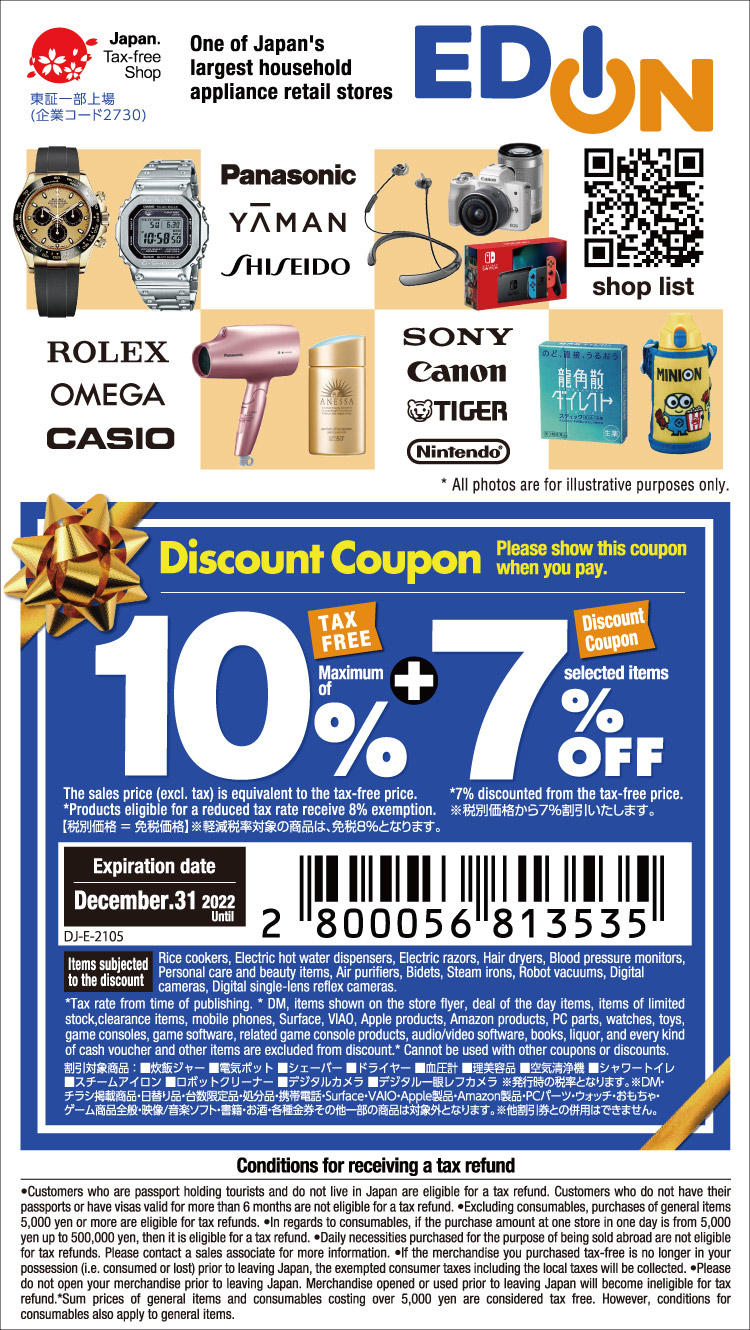 EDION Namba Main Store_Coupon for Foreign Visitors to Japan