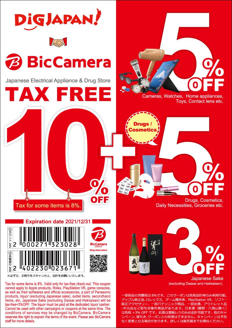 Bic Camera_A Special Discount Coupon