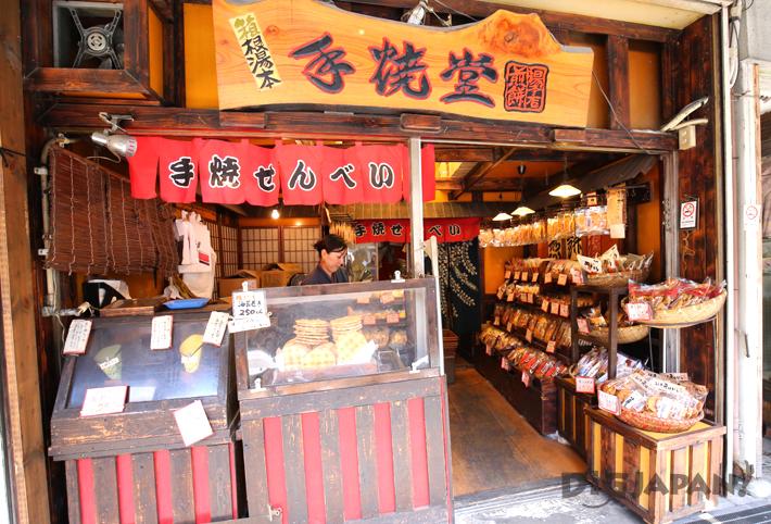 Hand roasted senbei at Teyakido Hakone-Yumoto Honten