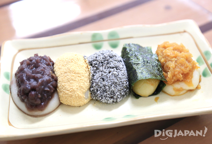 Here are the flavors that come in the set of Go-Shoku Mochi