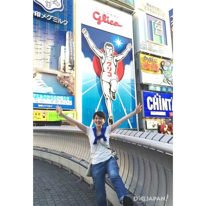 The Glico Sign in Dodonbori