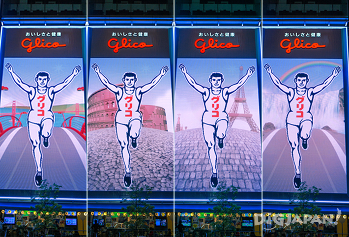 Many different backgrounds of the Glico Sign in Osaka