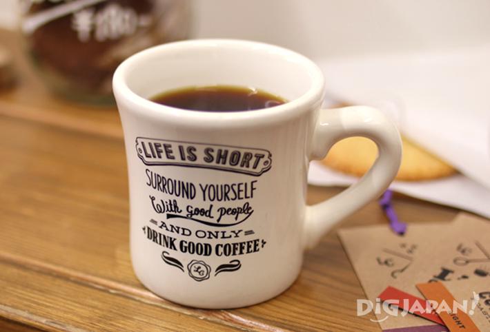 自家烘烤咖啡
