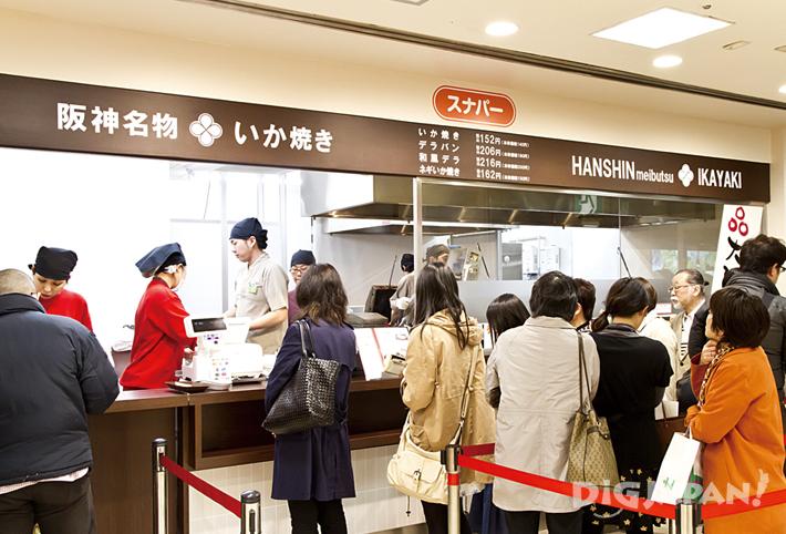 阪神名物鱿鱼烧的店铺外观