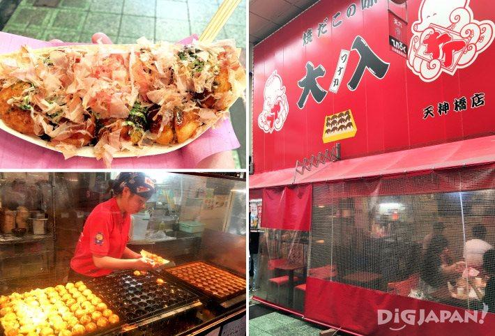 章魚燒道樂WANAKA 天六店