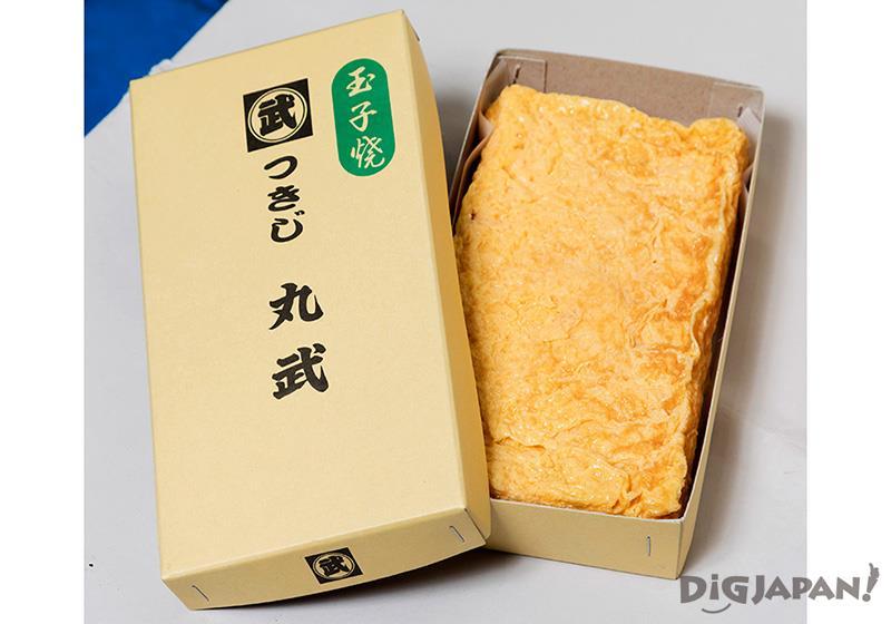 Uogashi Yokocho