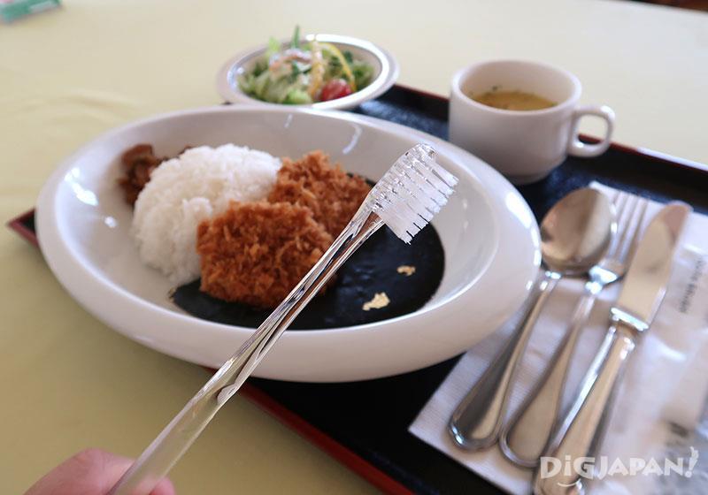 餐廳青銅亭的黑鑛咖哩