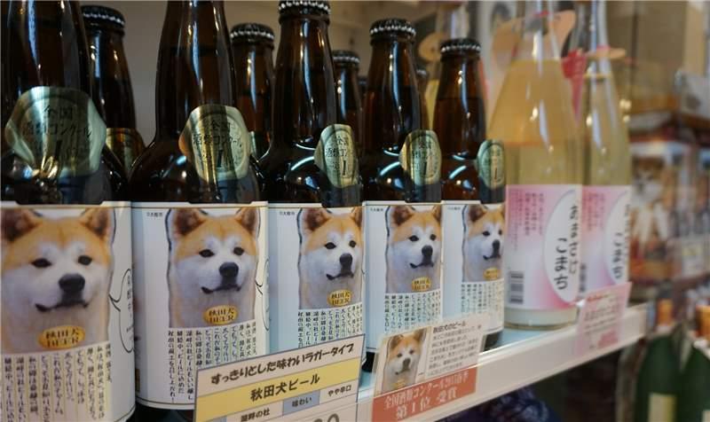秋田犬之里販售周邊03