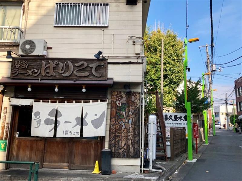 杉並區-高円寺「爆蔥叉燒拉麵」