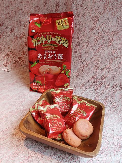 9.COUNTRY MA'AM 福岡縣產草莓(不二家)