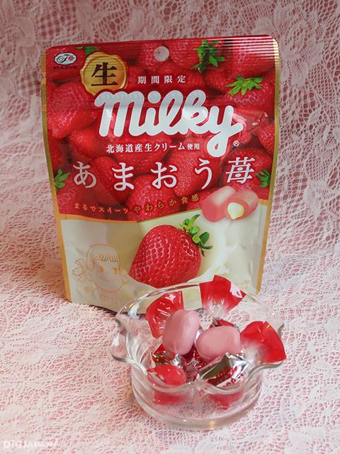 10.生ミルキー(あまおう苺)袋(不二家)