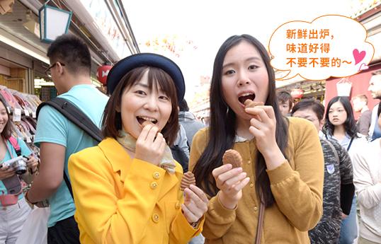 hosomichi01_ch1_img15.jpg