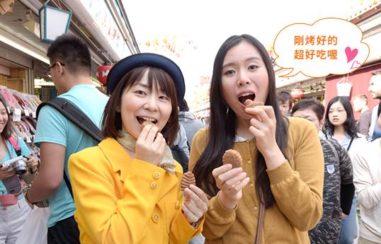 hosomichi01_ch2_img15.jpg