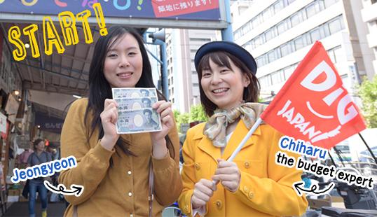 hosomichi01_en_img01.jpg
