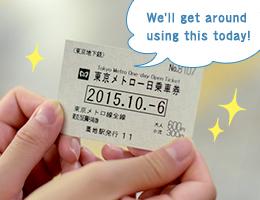 hosomichi01_en_img03.jpg