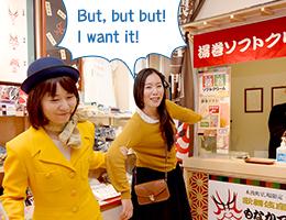 hosomichi01_en_img10.jpg