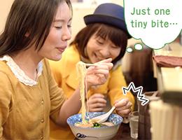 hosomichi01_en_img17.jpg