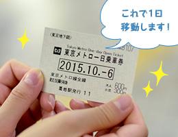 hosomichi01_img03.jpg
