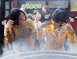 hosomichi01_img13.jpg