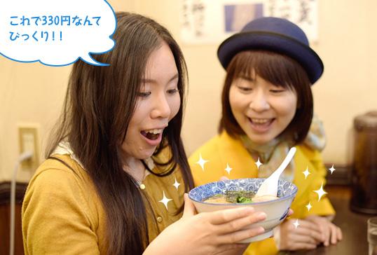 hosomichi01_img16.jpg