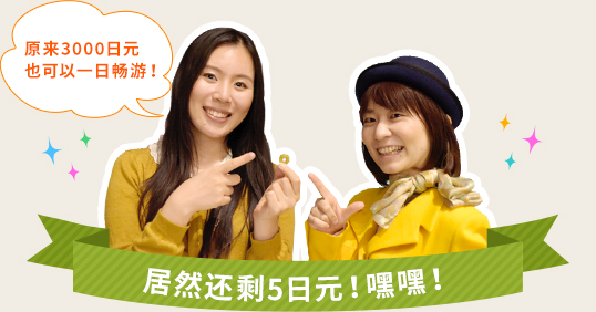 hosomichi02_ch1_img24.jpg