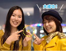 hosomichi02_ch2_img19.jpg
