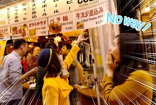 hosomichi02_en_img09.jpg