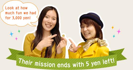 hosomichi02_en_img24.jpg