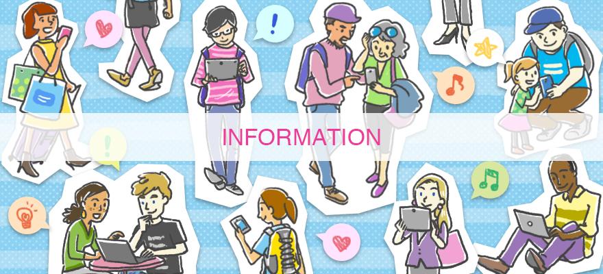 info_main_img.jpg