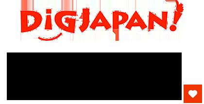 DiGJAPAN!是 日本觀光旅遊情報的網站深度挖掘旅遊日本的美好體驗