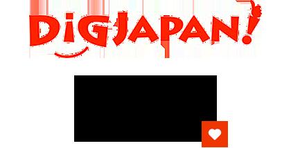 디그재팬 Web사이트는? 모두가 즐길 수 있는 일본 여행 가이드