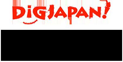 เว็บไซต์ DiGJAPAN! สร้างขึ้นมาจากความชอบของทุกคน แนะนำการท่องเที่ยวญี่ปุ่นแบบเจาะลึก