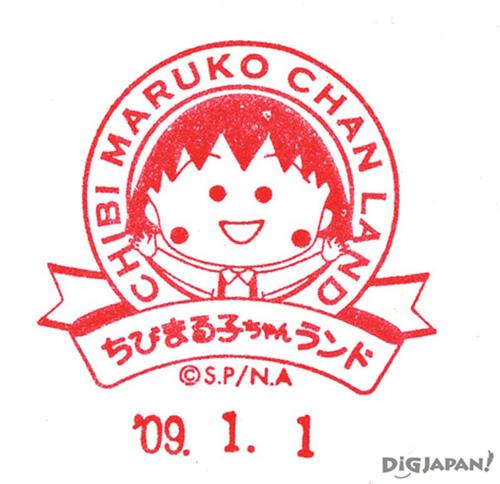 オリジナルデザインの消印