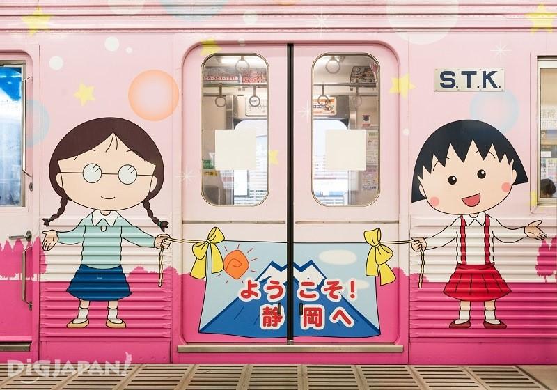 欢迎来到静冈