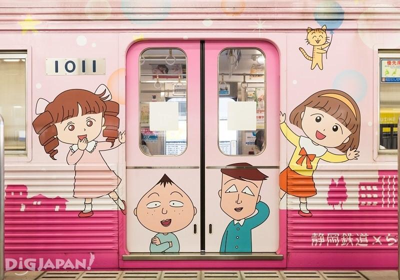 彩绘列车外观