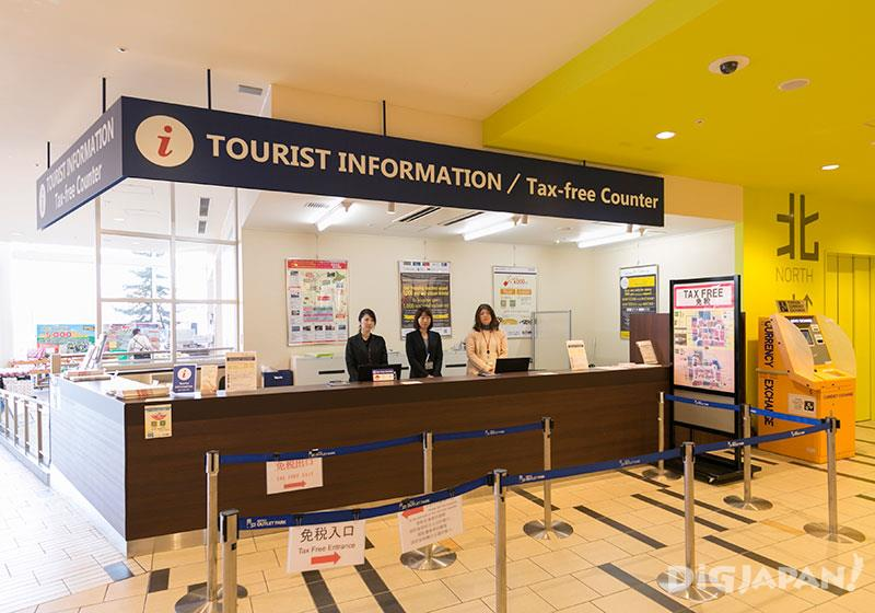 TOURIST INFORMATION/Tax‐free Counter