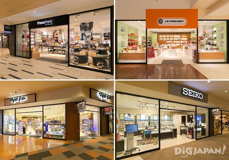藥妝店松本清、體育用品NIKE、adidas、雜貨店Francfranc、日本手錶SEIKO